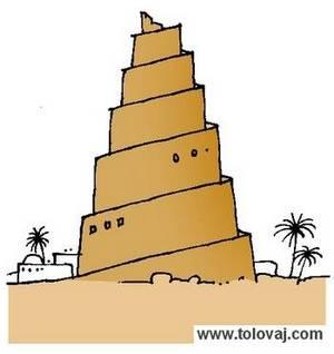 Babilonski stolp